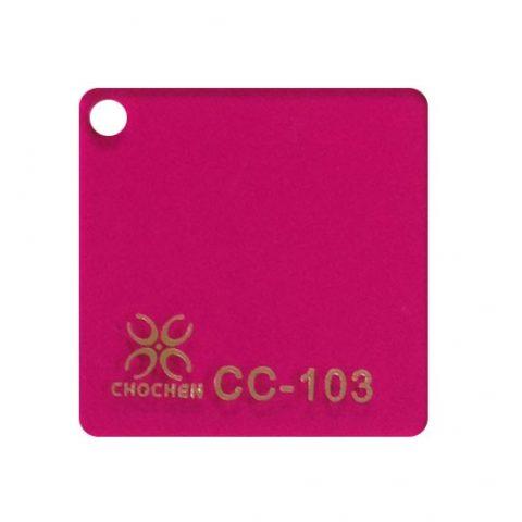 Mica Chochen CC-103 14